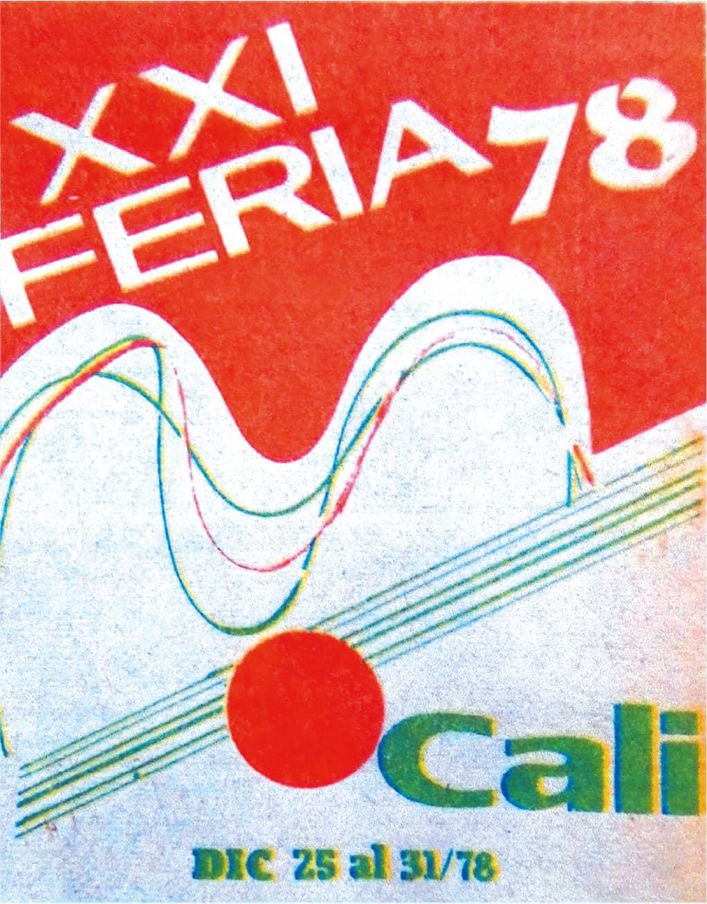 Afiche-Feria-de-Cali-21-1978