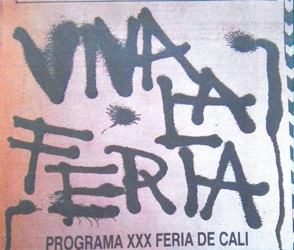 Afiche-Feria-de-Cali-30-1987